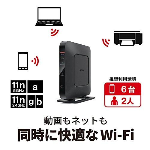 『BUFFALO WiFi 無線LAN ルーター WSR-600DHP 11n 300+300Mbps 推奨6台 3LDK 2階建向け【iPhone8/X対応】』の1枚目の画像