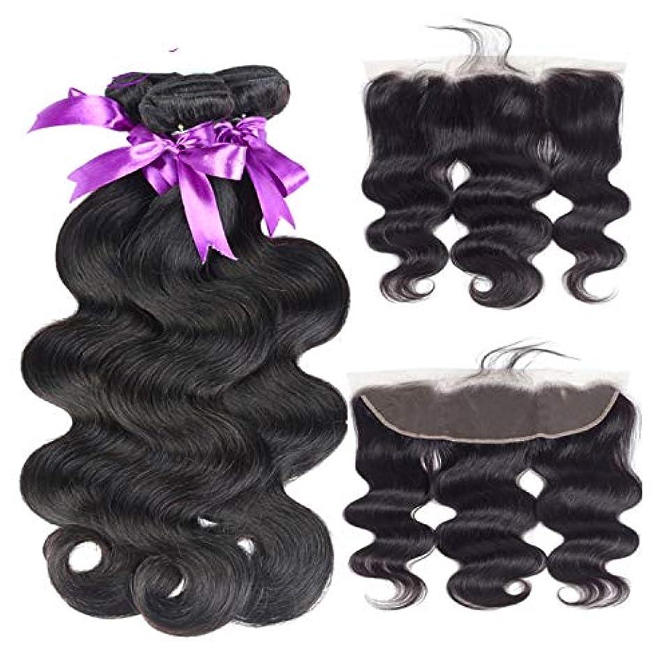 ドロップ肌寒い呪われた赤ん坊の毛のremyの人間の毛髪の織り方が付いている13 * 4レースの前部閉鎖が付いているブラジルの実体波3束 (Length : 22 24 26 Cl20)