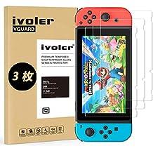 「3枚入り」Nintendo Switch 保護フィルム iVoler 専用強化 ガラスフィルム「 ブルーライトカット」「日本硝子素材」「ラウンドエッジ加工」 硬度9H 指紋防止 高透過率 ガラス飛散防止 自動吸着 気泡ゼロ