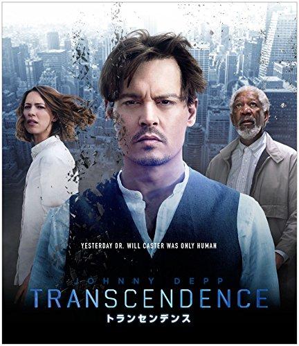 トランセンデンス [Blu-ray]