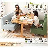 ソファー アクア 北欧ロースタイルダイニング【Lammin】ラミン/ソファ