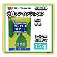 水性ファインウレタン 艶有り 15kg 標準色 ND-460 【メーカー直送便/代引不可】日本ペイント 外壁 塗料