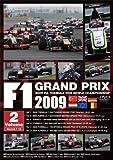 F1 GRAND PRIX 2009 VOL.2 RD.7-RD.12 [DVD] ジェネオン・ユニバーサル