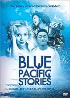 ブルー・パシフィック・ストーリーズ [DVD]