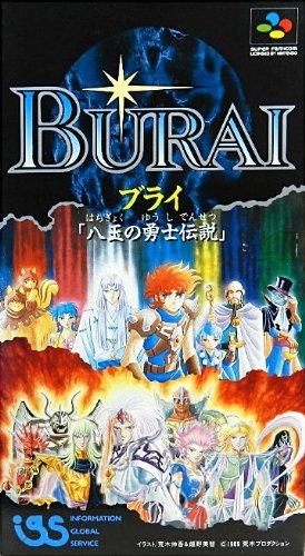 BURAI 八玉の勇士伝説