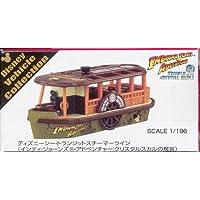 [ Tokyo DisneySea Transit Steamer Line Tomica ] TDSインディアナジョーンズTransit Steamer Line Tomica