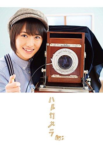 ハルカメラ