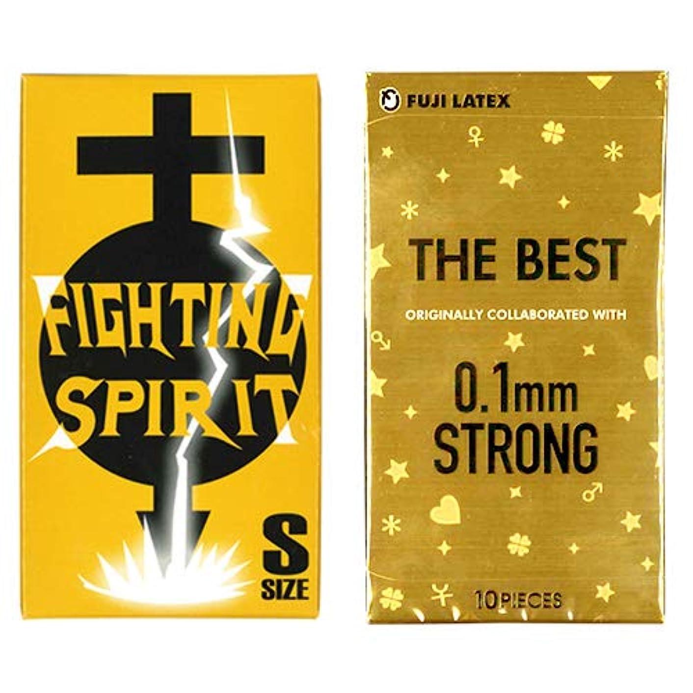 ベンチ評価無人ザ?ベスト コンドーム 0.1mmストロング 10個入 + FIGHTING SPIRIT (ファイティングスピリット) コンドーム Sサイズ 12個入