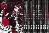 シドニアの騎士 コミック 1-12巻セット (アフタヌーンKC)