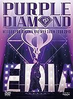 及川光博ワンマンショーツアー2019 「PURPLE DIAMOND」 [DVD]