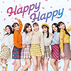 Chuning Candy「Happy Happy」のジャケット画像