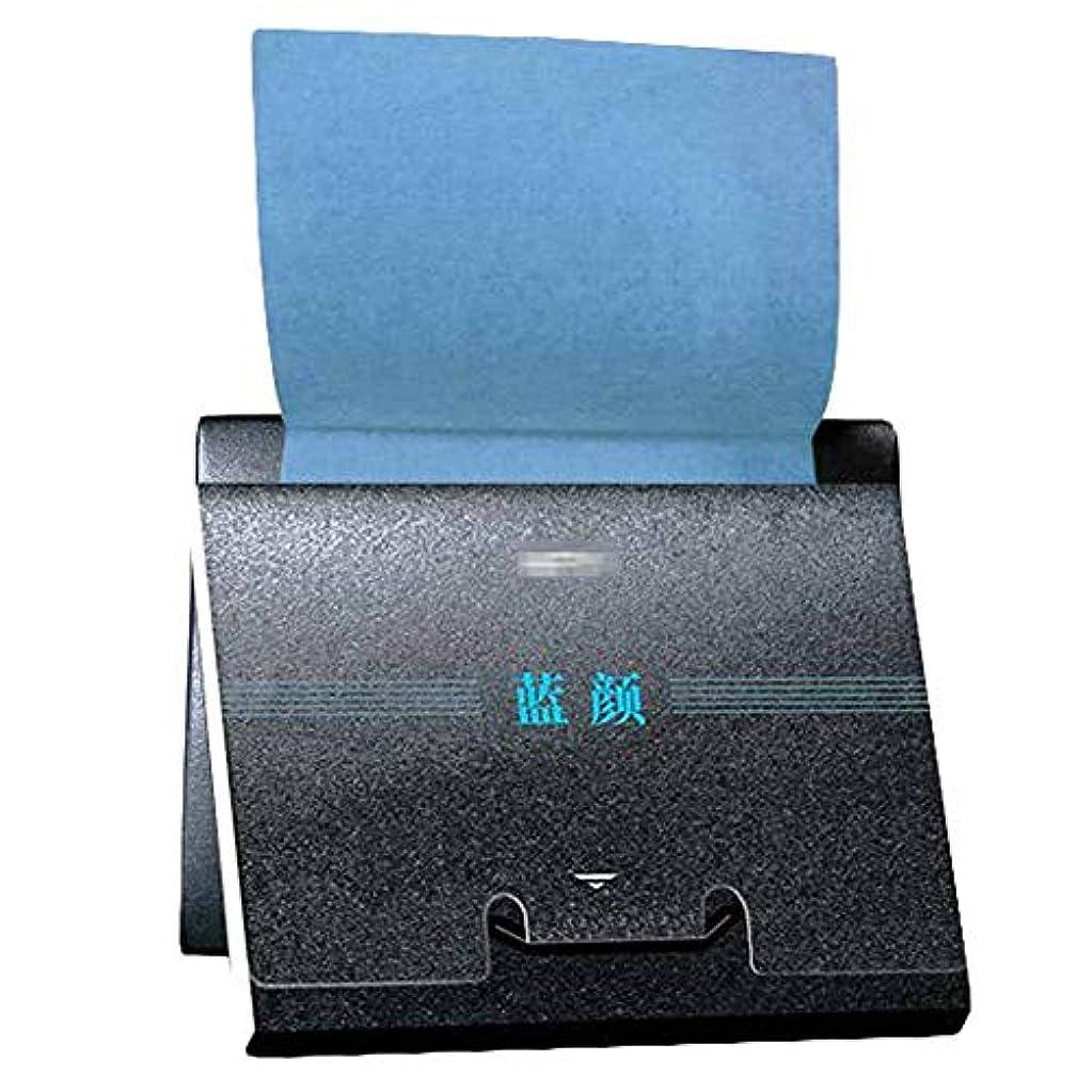 旅行誓い音声学メンズレディースブルーポータブルオイル吸収シート、300シート
