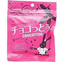 沖縄発チョコ チョコっとう。 40g (1.チョコっとう40g)