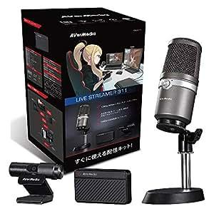 AVerMedia Live Streamer 311 ゲームキャプチャー+USBマイク+Webカメラ 配信キット DV512 BO311