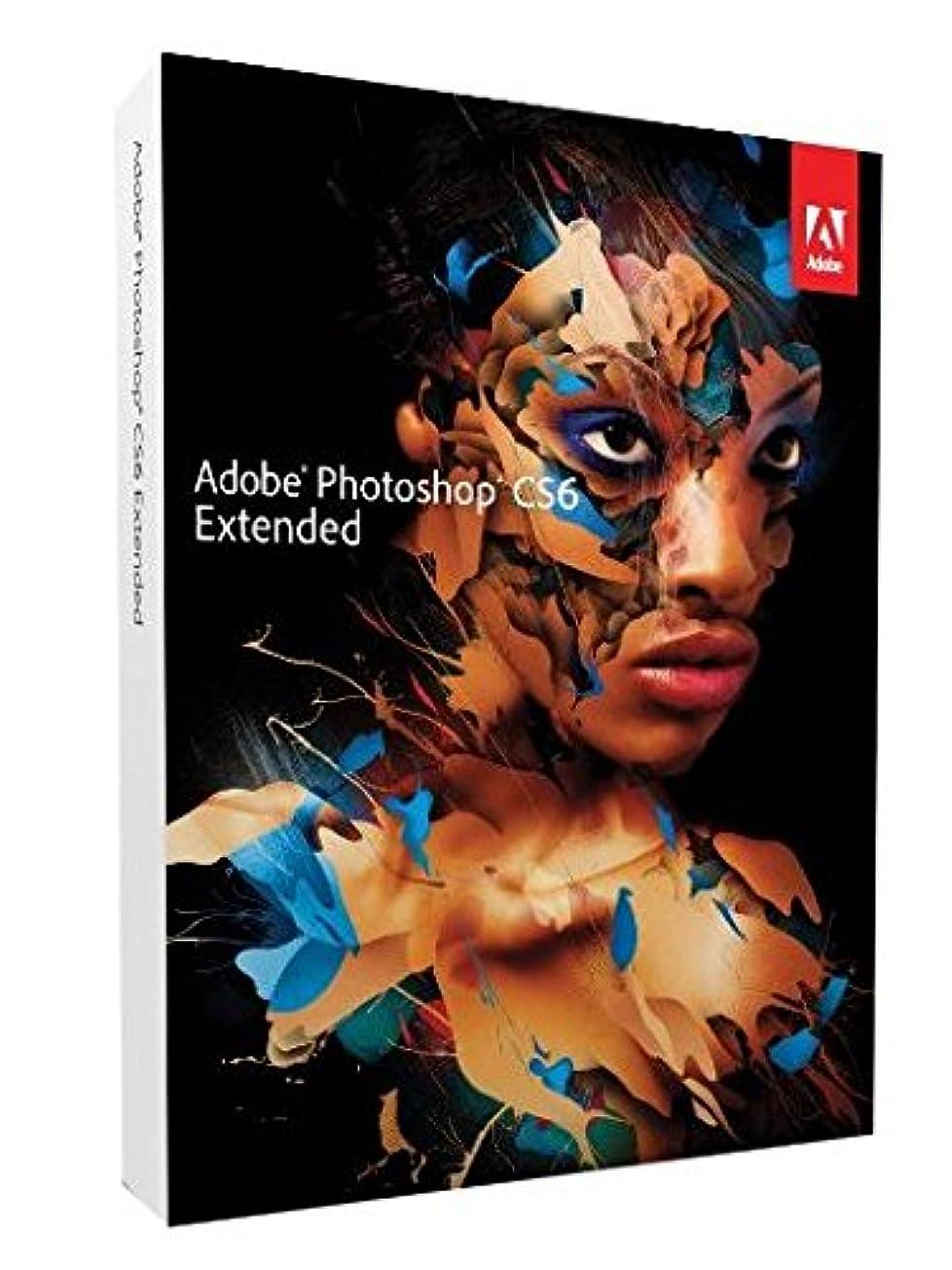 組み込む論理的に連隊Adobe Photoshop CS6 Extended Windows用 photoshop Win版