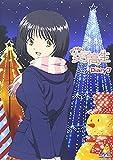 おくさまは女子高生 Diary7[DVD]