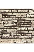 高級輸入壁紙 おもむきのある石積み壁の質感と立体感を模したフェイク壁紙です【SE452001】