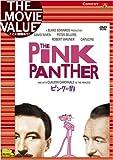 ピンクの豹[DVD]