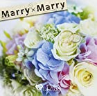 Marry×Marry (TYPE A)(在庫あり。)