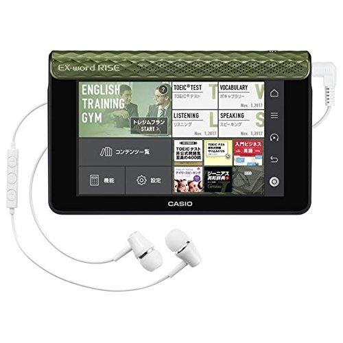 [해외]카시오 EX-word RISE 올리브 그린 XDR-S1GN/Casio Computer EX-word RISE Olive Green XDR-S1GN