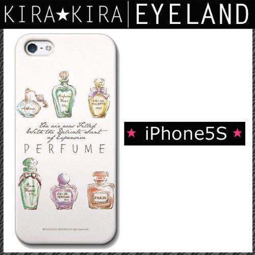 CollaBorn ≪iPhone5S/iPhone5C≫perfume/香水/コスメ/白/化粧品/アイフォンケース/iphone5s/iphone5c/スマホケース