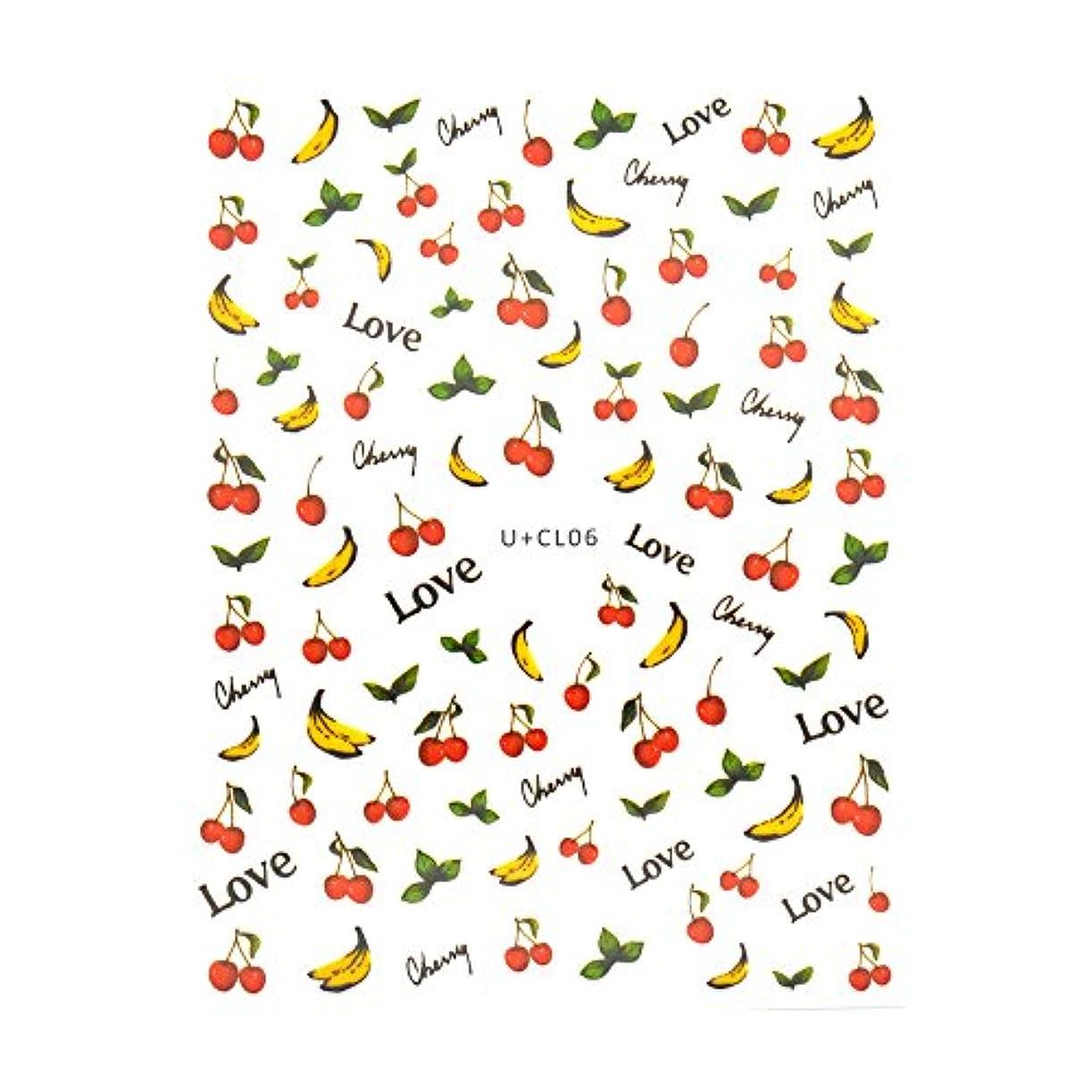 ゼロ伸ばすもっともらしい【U+CL06】 チェリーバナナネイルシール フルーツ さくらんぼ