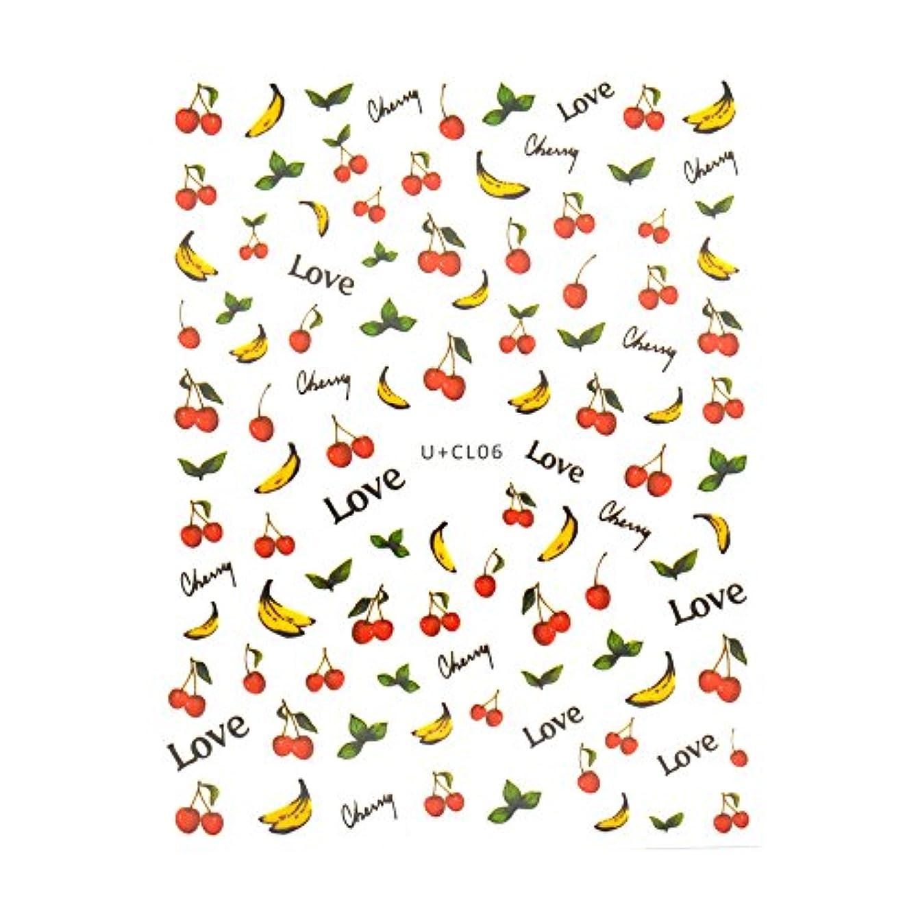 オーチャード叱る部分【U+CL06】 チェリーバナナネイルシール フルーツ さくらんぼ