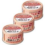デビフ ドッグフード 馬肉ミンチ 65gX3個 (まとめ買い)