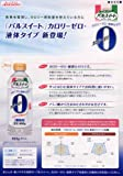 味の素 「パルスィート」カロリーゼロ液体タイプ【600gボトル】
