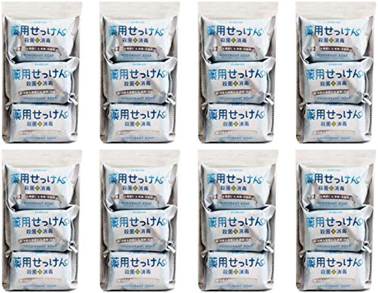 閉塞血まみれ闘争【まとめ買い】ペリカン石鹸 薬用せっけん 85g×3個【×8個】
