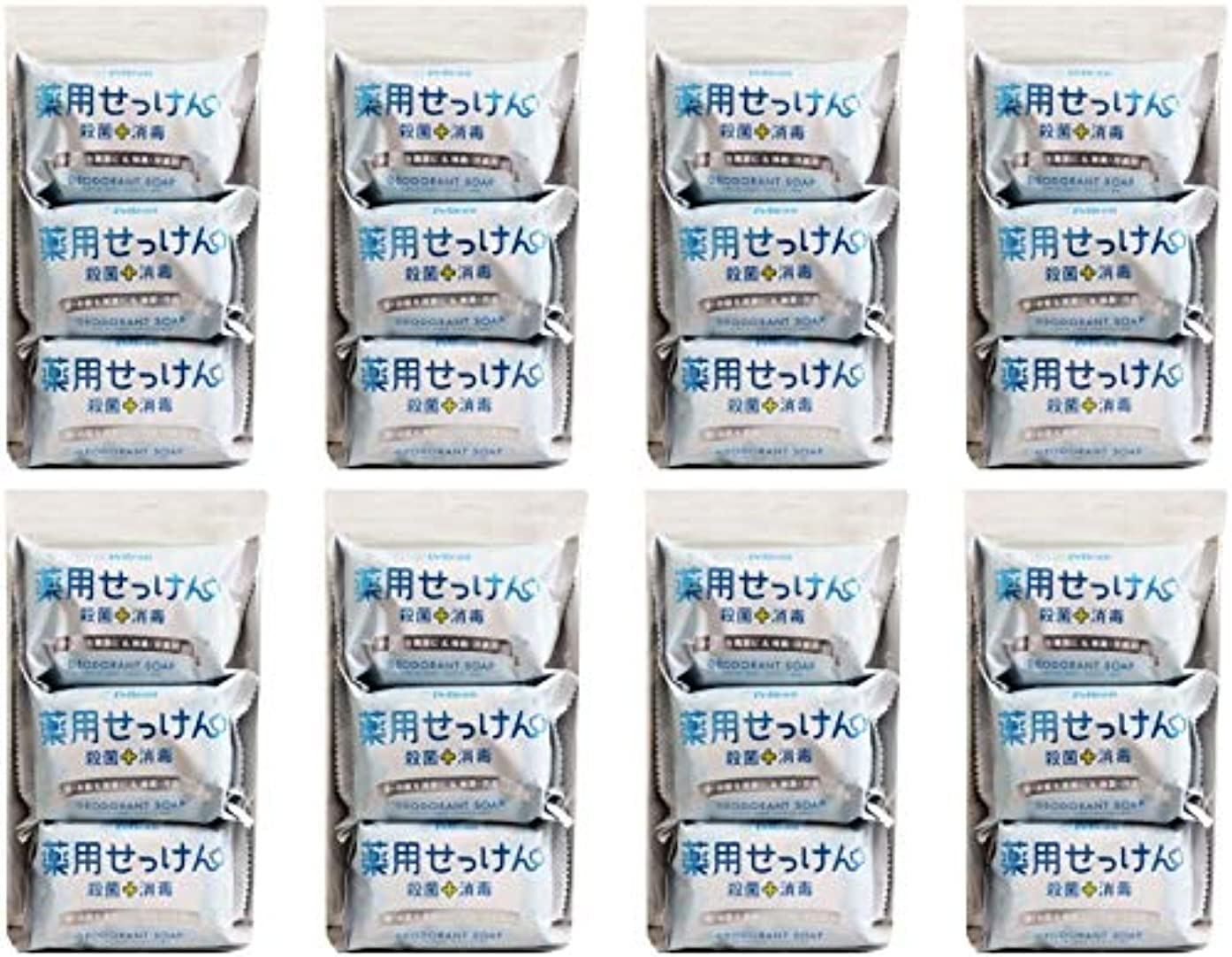 女性ショッピングセンタータービン【まとめ買い】ペリカン石鹸 薬用せっけん 85g×3個【×8個】