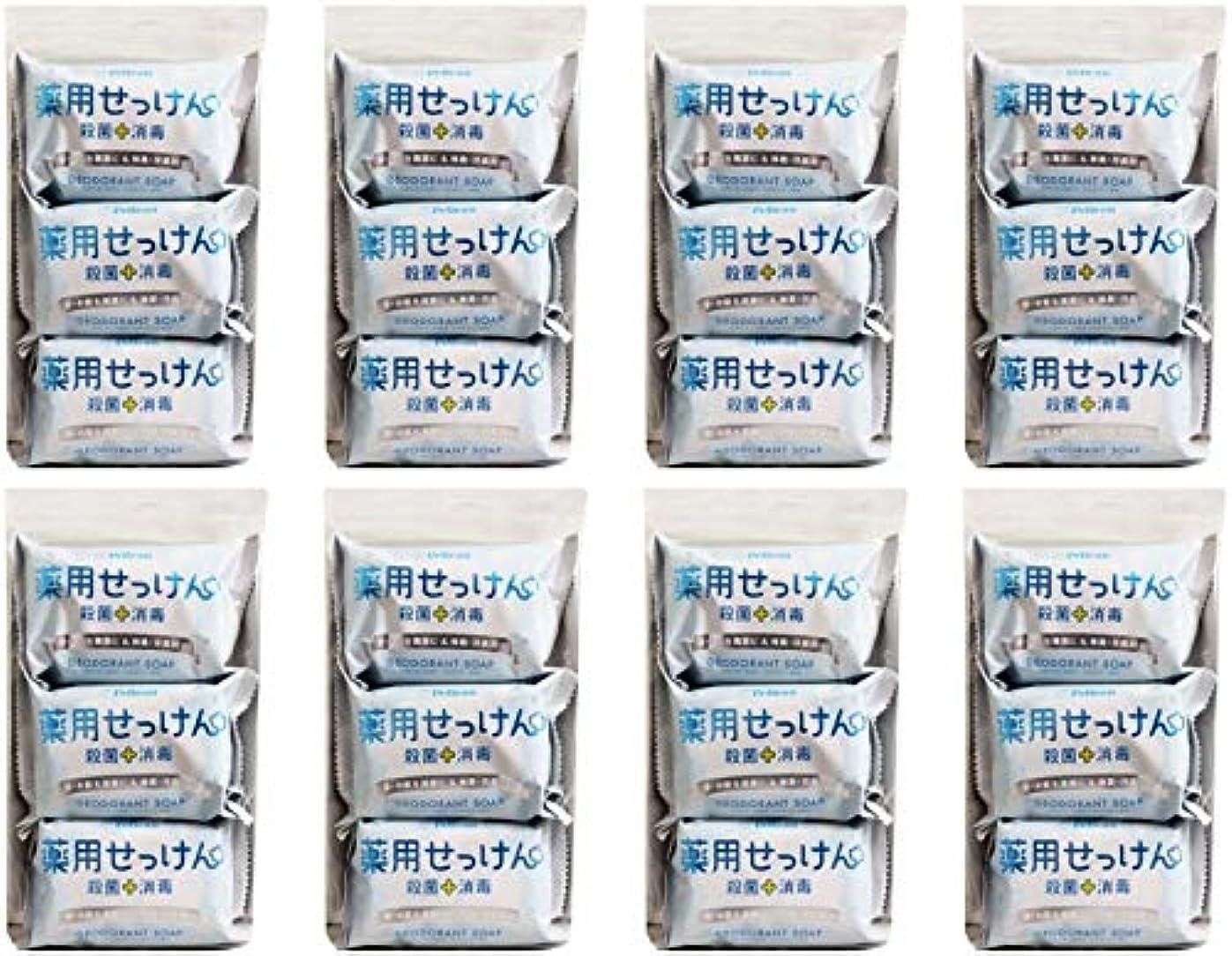 くるくる摘むオリエンタル【まとめ買い】ペリカン石鹸 薬用せっけん 85g×3個【×8個】
