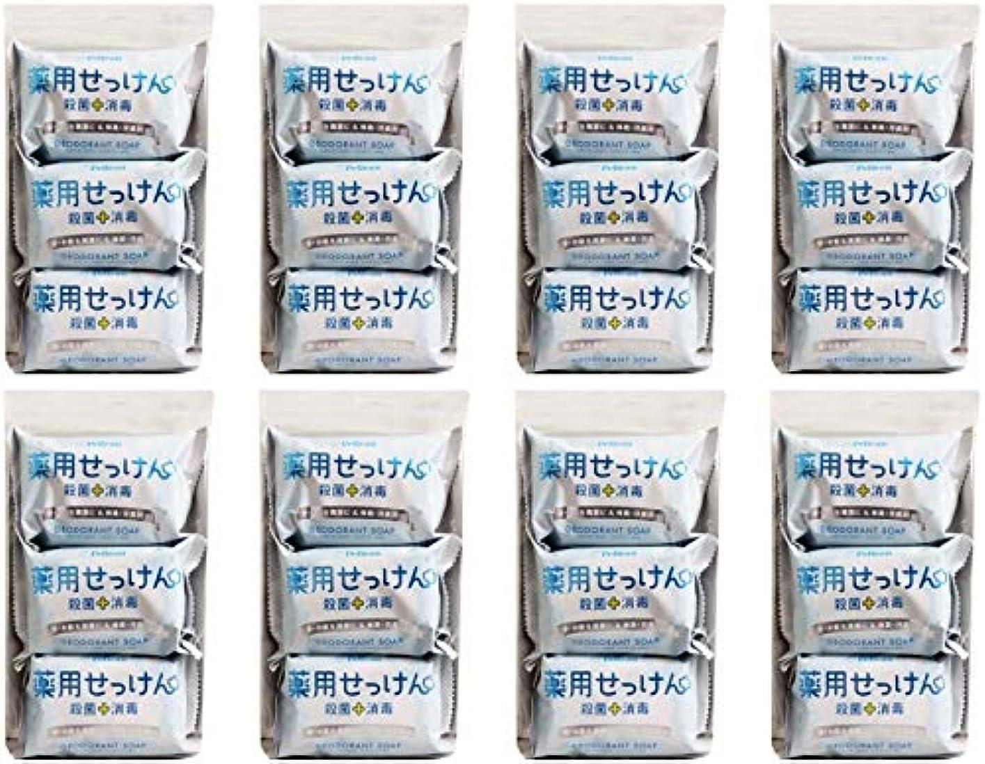 憲法振りかける増強【まとめ買い】ペリカン石鹸 薬用せっけん 85g×3個【×8個】