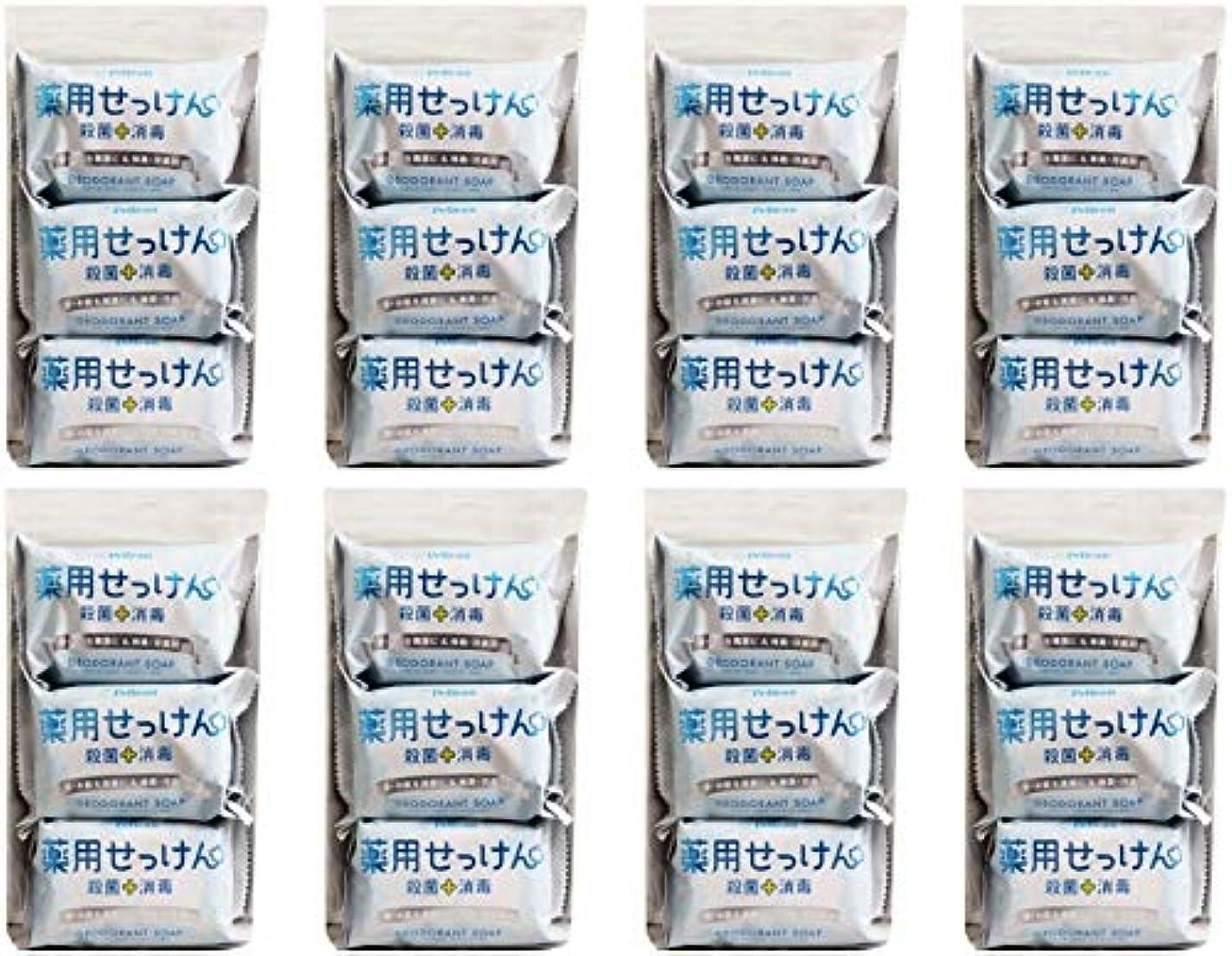 未来無限満足【まとめ買い】ペリカン石鹸 薬用せっけん 85g×3個【×8個】
