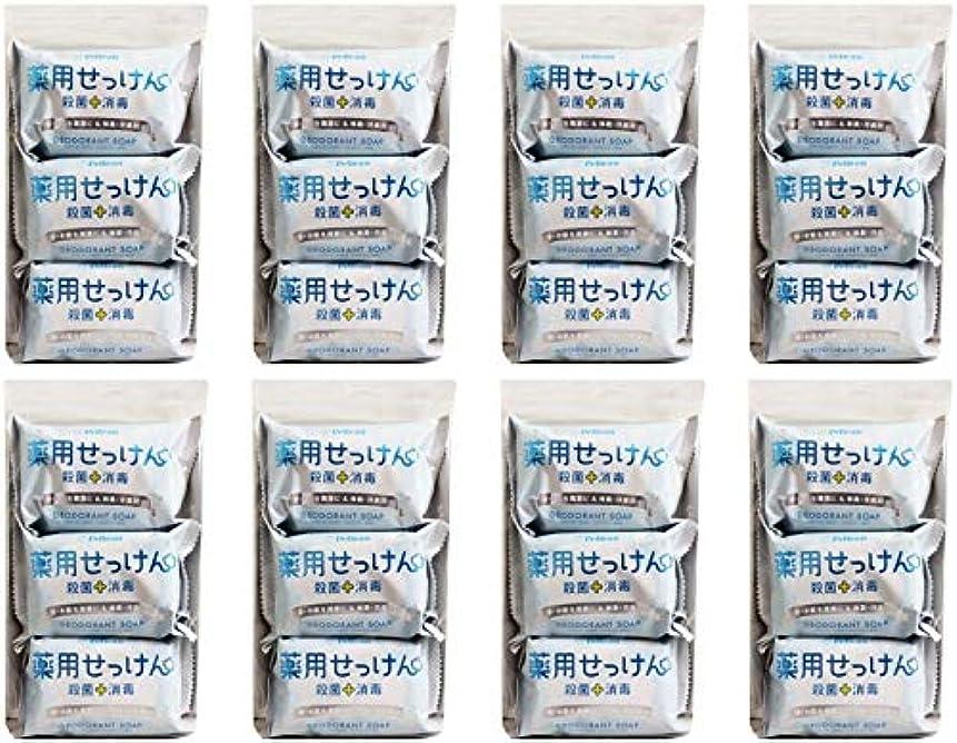 【まとめ買い】ペリカン石鹸 薬用せっけん 85g×3個【×8個】