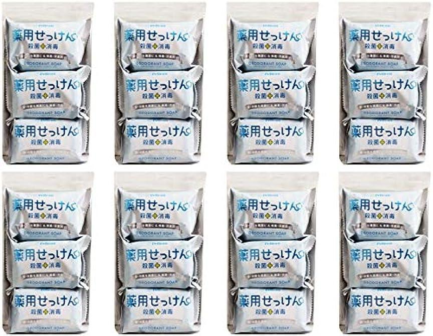 比較鷲特徴づける【まとめ買い】ペリカン石鹸 薬用せっけん 85g×3個【×8個】
