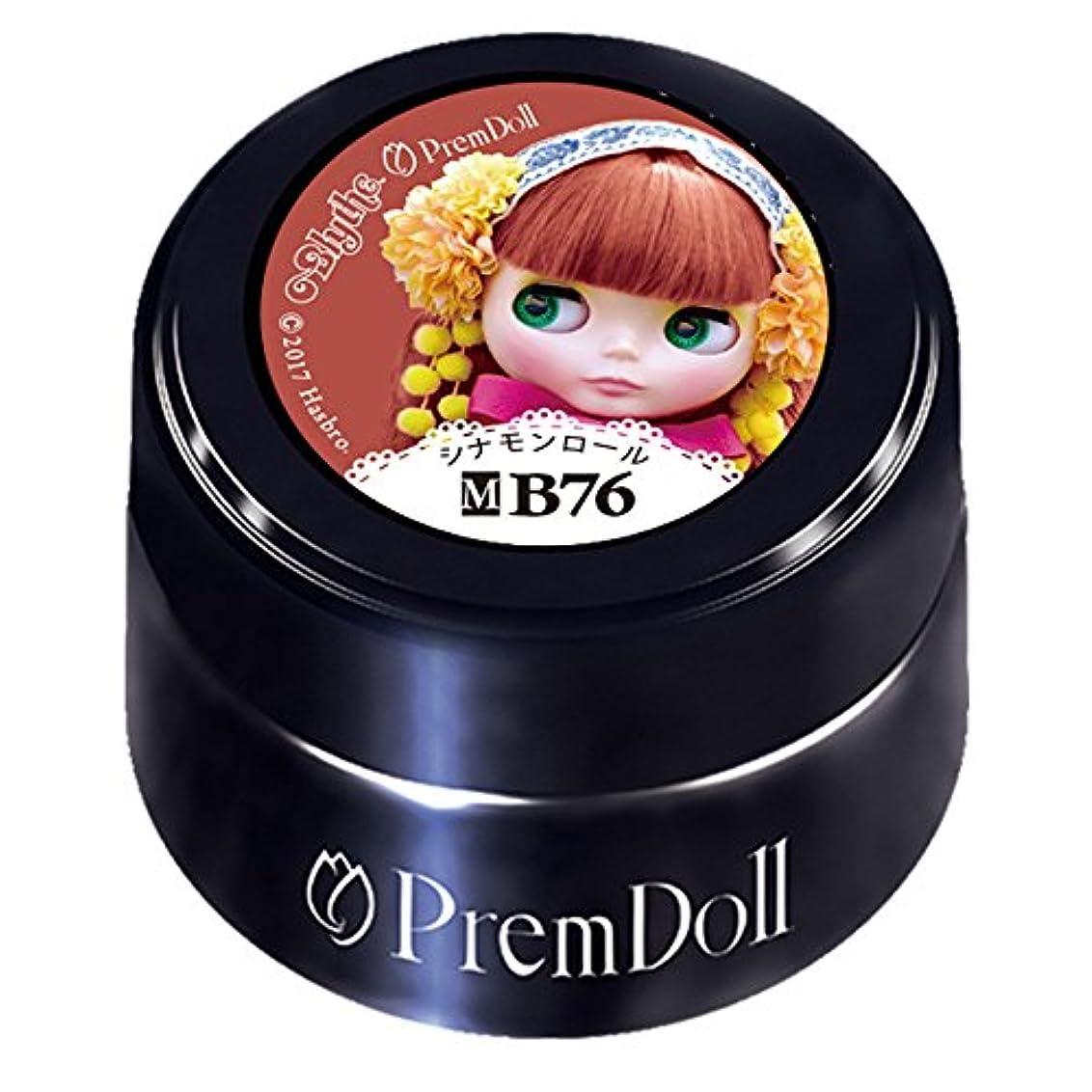 ベーコンごちそうヘルメットPRE GEL プリムドール シナモンロール DOLL-B76 3g UV/LED対応 カラージェル