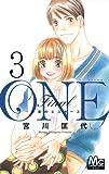 ONE Final─未来のエスキース─ 3 (マーガレットコミックス)
