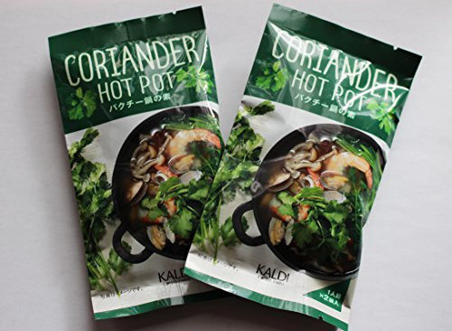 Coriander Hot Pot パクチー鍋の素 (2個入り)