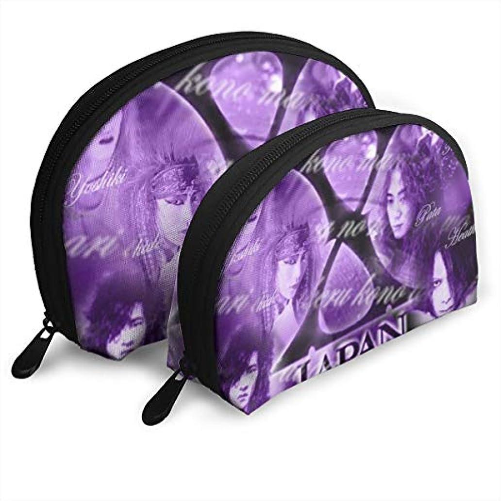 鮮やかな生息地プレビューX-Japan 紫色のスタイル 化粧バッグ セット メイクポーチ 半円仕様 コスメポーチ メイク収納バッグ 小物入れ 出張 旅行メイクバッグ可愛い 男女兼用 プレゼント