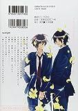 セブンデイズFRIDAY→SUNDAY (ミリオンコミックス CRAFT SERIES 28) 画像