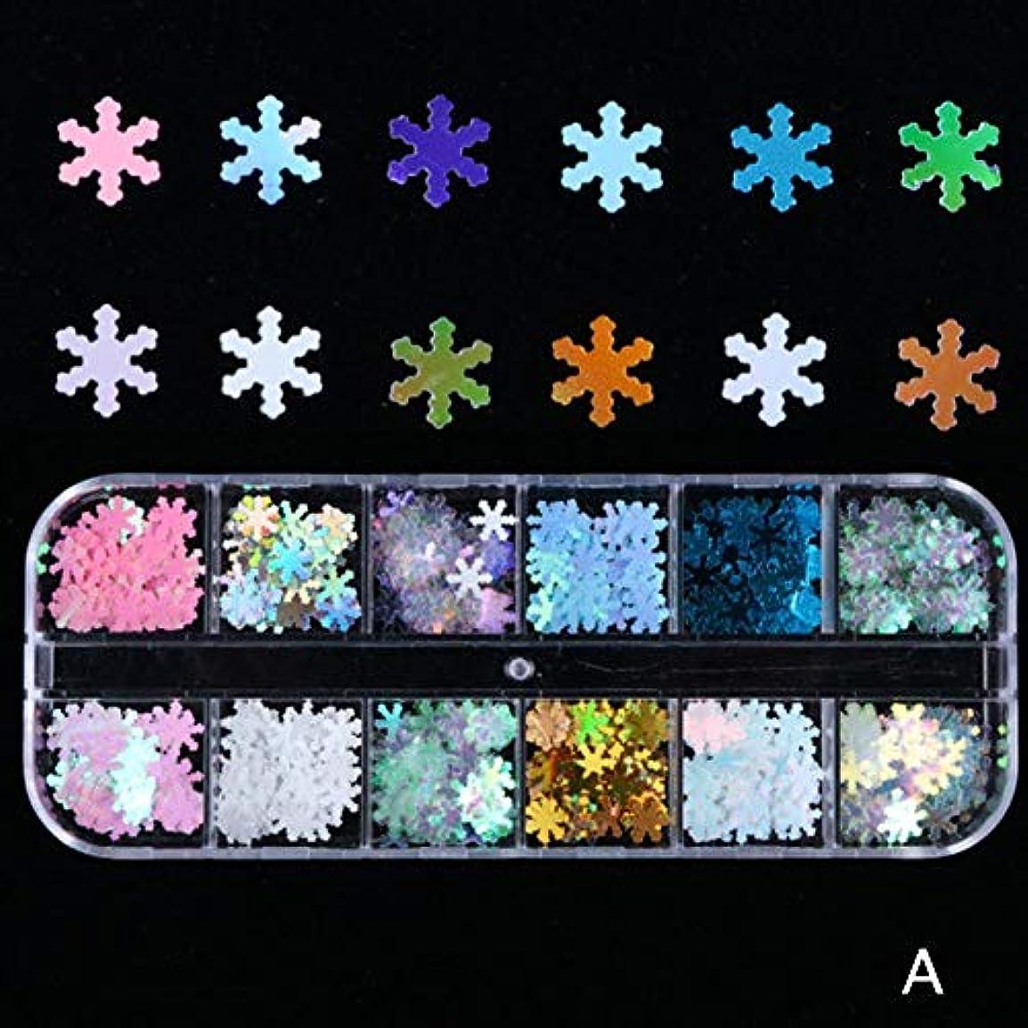 属性リダクターマージBETTER YOU (ベター ュー) ネイルアートデコレーションスパンコール、クリスマスシリーズ、スノーフレークスパンコール、多色