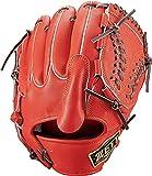 ゼット(ZETT) 軟式野球 グラブ(グローブ) プロステイタス ピッチャー用 右投げ用 ディープオレンジ×ブラウン(5837) サイズ:5 BRGB30021