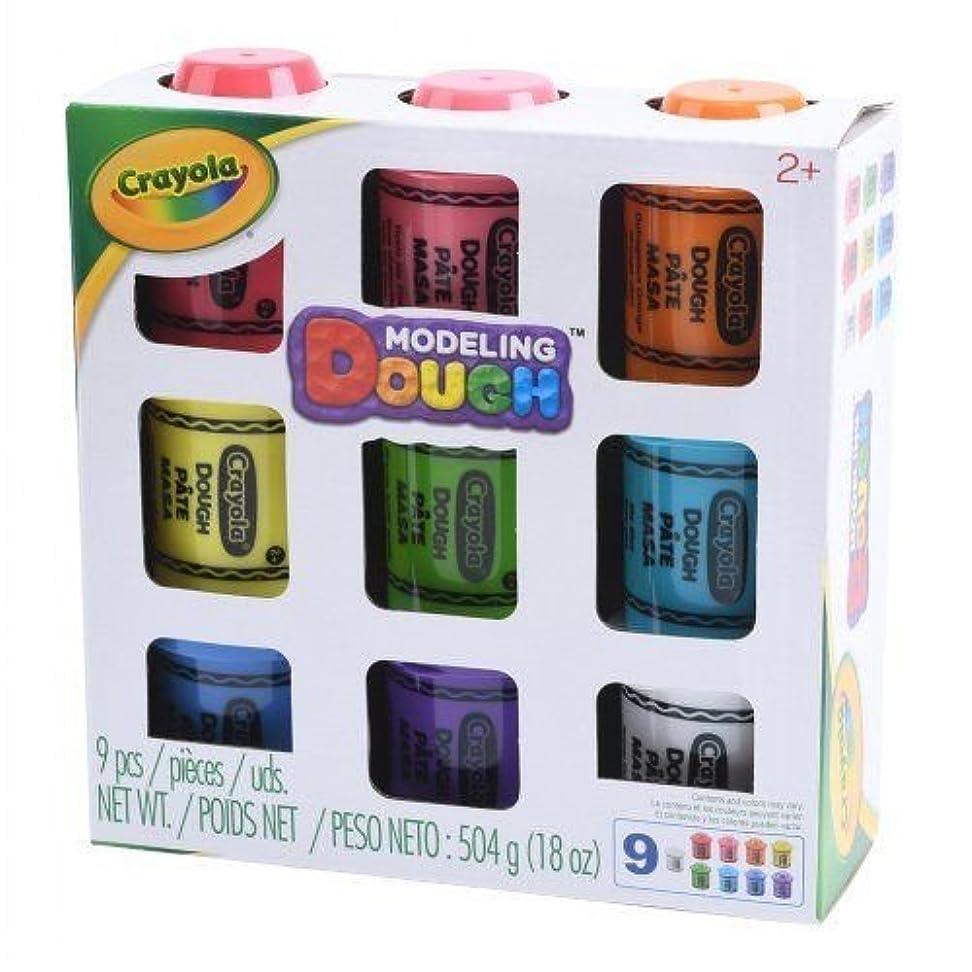 Crayola Nine-Pack Crayon-Shaped Modelling Dough Set
