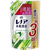「レノア 本格消臭 柔軟剤 フレッシュグリーン 詰め替え 約3倍(1320mL)」のサムネイル画像