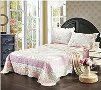 Tache Home Fashion レッドチェックメイト リバーシブル ベッドスプレッド キルトセット キング ピンク SD2307-King