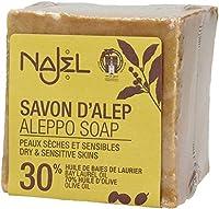 ナジェルアレッポソープ30%HBL 170 g