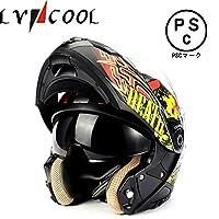 LVCOOL 113 システムヘルメット バイクヘルメット フリップアップヘルメット フルフェイスヘルメット 通気 パイロット高品質 ヘルメット オートバイ サンバイザー シールド付き【PSC 規格認定】 (カラー3, L)