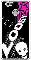 sslink g07/g07+ gooのスマホ Covia ハードケース ca752-1 スカル 星 スター ロゴ スマホ ケース スマートフォン カバー カスタム ジャケット