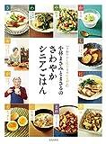 ごごナマ さば缶カレー&アボカド明太和えの作り方・ヘルシーで簡単!小林まさるレシピ
